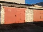 Уникальное изображение Гаражи, стоянки продам гараж 38265035 в Саратове