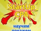 Фото в   Как заработать первые 50-100 тыс. рублей в Саратове 10