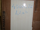 Новое foto Отделочные материалы Плитка кафельная 38327308 в Саратове