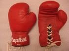 Смотреть foto Другие предметы интерьера Кожаные боксерские перчатки 38517945 в Саратове