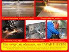 Скачать бесплатно фото  Металлоконструкции 38551392 в Саратове