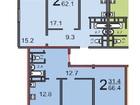 Уникальное фото Новостройки Продам 2х комнатную квартиру в ЖК Изумрудный 39479758 в Саратове