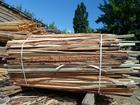 Новое фотографию Разное дрова сосновые обрезки т 464221 40020327 в Саратове