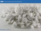 Свежее изображение  щебень фракционированный мраморный с доставкой 45648535 в Саратове