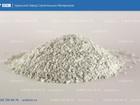 Свежее фото Строительные материалы мука доломитовая фракционированная с доставкой 45649364 в Саратове