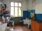 Скачать бесплатно фотографию Комнаты Комната в центре в хорошем состоянии 46218379 в Саратове