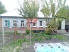 Свежее фотографию Иногородний обмен  Недвижимость в Саратове на Москву или ближнее Подмосковье 52250790 в Саратове