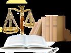 Свежее фотографию Бухгалтерские услуги и аудит Услуги по ведению бухгалтерского и кадрового учета , услуги юриста, 52305008 в Саратове