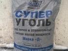 Смотреть фотографию Разное уголь каменный в мешках Саратов т 89050318168 67917432 в Саратове