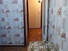 Новое фото  Сдаю 1 ком квартиру на пр-те 50 лет Октября-Стрелка 68270659 в Саратове