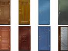 Увидеть изображение  Элитные входные и межкомнатные двери Белка 68912425 в Москве