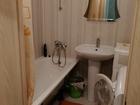 Смотреть изображение  Сдаю 1 ком квартиру на Большой Горной-Сенной 69069994 в Саратове