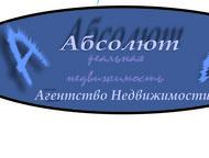 Куплю квартиру в Заводском районе Возьму на продажу 1-2-х, 3х комнатные квартиры