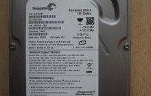 Продам HDD Seagate Barracuda 7200, 9 160 Gb