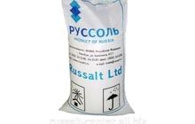 Соль весовая (пищевая и техническая)