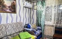 Продается однокомнатная квартира в самом центре города.Сдела