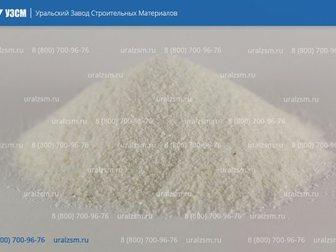 Свежее foto Отделочные материалы Мраморная крошка фракционированная 32632180 в Саратове