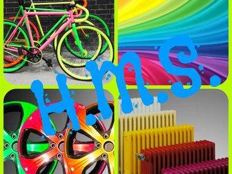 Скачать бесплатно фото  порошковая покраска металлических изделий 32843812 в Саратове