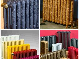 Скачать бесплатно фото Автосервис, ремонт Покрасим радиаторы отопления в любой цвет по Вашему желанию! 32965238 в Саратове