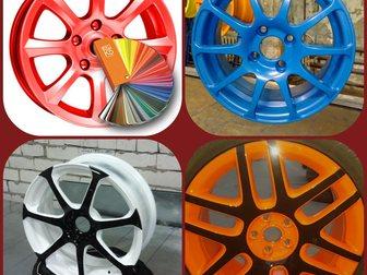Скачать бесплатно изображение  Порошковая покраска дисков, бамперов и др, 33005872 в Саратове