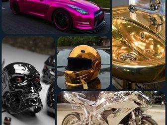 Скачать бесплатно изображение Продажа авто с пробегом хромирование изделий, включая пластик, стекло, керамика 33063051 в Саратове