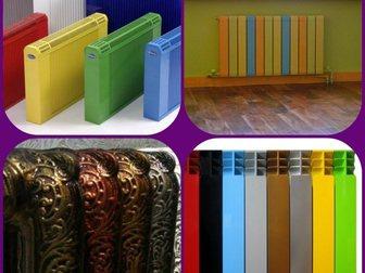 Скачать бесплатно изображение Тюнинг Окраска и декор радиаторов отопления, 33063066 в Саратове