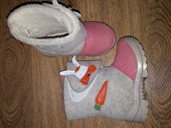 Скачать бесплатно foto Детская обувь Продам валенки на девочку 33269926 в Саратове