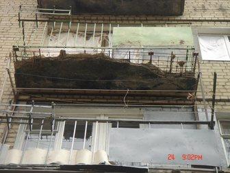 Скачать бесплатно фото  Ремонт Аварийных Балконов 34859276 в Саратове