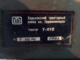 Свежее фотографию Трактор Продам трактор Т-012 35242474 в Балаково