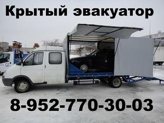 Скачать фотографию Автосервис, ремонт Эвакуатор на Газель ГАЗ 3302 Next Переоборудование продажа новых эвакуаторов и эвакуаторных платформ, переделка Газель б/у в эвакуатор 35257461 в Саратове