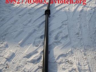 Уникальное фотографию Автосервис, ремонт Удлиненный карданный вал на ГАЗ 3302 33023 33104 3309 3307 3308 35257522 в Саратове