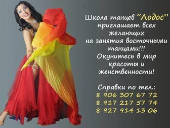Увидеть изображение Концерты, фестивали, гастроли Школа танцев Лодос 37365856 в Саратове