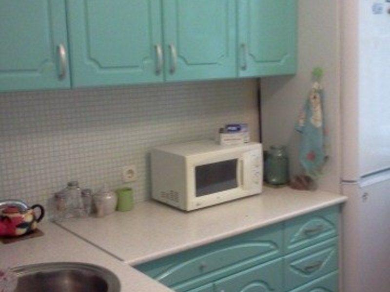 казенное учреждение авито палласовка снять квартиру дом скачать
