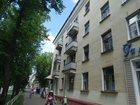 Скачать изображение Аренда жилья Сдам двухкомнатную квартиру на длительный срок 33742559 в Сарове