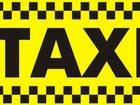 Фото в   Такси Максим всегда низкие цены!   Вы можете в Сергиев Посаде 100