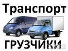 Смотреть фото Транспорт, грузоперевозки грузоперевозки переезды грузчики 8 925 469 29 00 33350717 в Сергиев Посаде