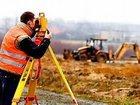 Уникальное фотографию Другие строительные услуги Агентство геодезии и землеустройства 34814886 в Сергиев Посаде
