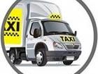 Фото в Авто Транспорт, грузоперевозки Грузовое такси + грузчики машины разного в Сергиев Посаде 0