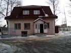 Свежее foto Аренда нежилых помещений Спеши арендовать офис сейчас 37886503 в Сергиев Посаде