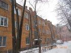 Просмотреть foto Комнаты Продаю комнату недорого 32492800 в Серпухове