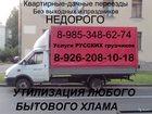 Фото в Авто Транспорт, грузоперевозки Представляю Вашему вниманию тентованную Газель! в Серпухове 1