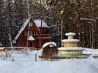 Скачать foto  Загородный клуб Солярис 33988489 в Серпухове
