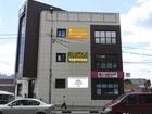 Увидеть фото Коммерческая недвижимость Сдам помещение свободного назаначения 38500457 в Серпухове