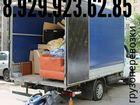 Скачать бесплатно фотографию  Высокая Газель любой переезд Русские грузчики, У нас много бесплатных услуг 38529254 в Серпухове