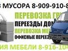Изображение в Авто Транспорт, грузоперевозки Перевозим 8. 916. 104. 88. 36 Экономно Цена в Серпухове 1