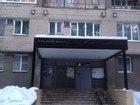Изображение в   Продается 1 комнатная квартира ул. Ленина в Протвино 2400000