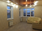 Скачать бесплатно изображение  Отделка квартир и коттеджей в Серпухове 38899648 в Серпухове