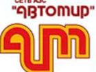 Скачать бесплатно фото Автомойки Сеть АЗС Автомир г, Серпухов 39622456 в Серпухове