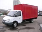 Скачать фото Транспортные грузоперевозки Поможем с переездом с грузчиками 43149503 в Серпухове