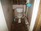 Новое foto Комнаты 2 комнаты в 3 комн, квартире г, Серпухов 62691972 в Серпухове